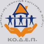kodep-logo1