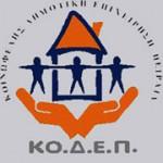 kodep-logo