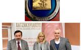 Επίσκεψη Πρόεδρου & Δ.Σ. της ΚΟ.Δ.Ε.Π στο Χατζηκυριάκειο Ίδρυμα